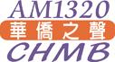 CHMB-web